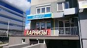 INVITRO, улица Гайдара на фото Калининграда