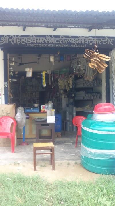 Shri Sai Hardware Sanitary & Electric Store