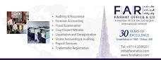 FAR – Farhat Office & Co. dubai UAE
