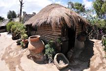 Intinan Museum, San Antonio de Pichincha, Ecuador