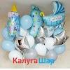 Воздушные шары КалугаШар, улица Максима Горького, дом 86 на фото Калуги