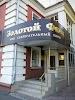 Золотой Фонд, улица Богдана Хмельницкого на фото Омска