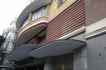 Cinesa Proyecciones, Madrid, Spain