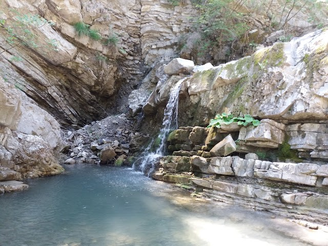 Cascate Del Perino
