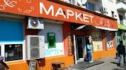 Маркет 24, Голосеевский проспект на фото Киева