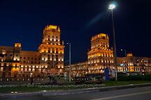 Minsk Gates, Minsk, Belarus