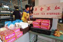 Daxi Tea Factory, Daxi, Taiwan