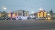 Площадь Ленина на фото Альметьевска