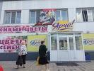Ярче на фото Черепанова
