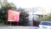 "Детский сад ""Сказка"", улица Льва Толстого на фото Бишкека"