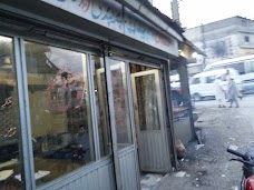 Ishtiaq Traders, Property & Car Dealers abbottabad