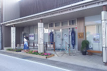 Tomioka Silk Mill, Tomioka, Japan