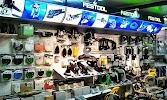 Festool-центр, магазин электроинструментов, улица Героев Хасана на фото Перми