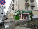 Стол заказов, Октябрьская улица на фото Орла