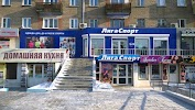 ВУСОВИЧ & К, улица Ленина на фото Улана-Удэ