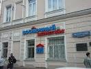 Восточный Экспресс Банк, 2-й Тверской-Ямской переулок на фото Москвы