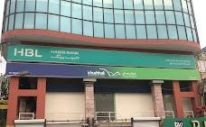 Habib Bank Limited islamabad