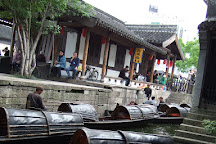 Luxun Memorial Hall of Shaoxing, Shaoxing, China