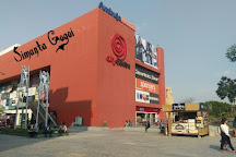 City Centre, Siliguri, India