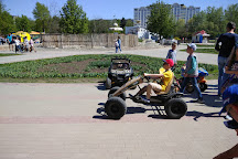 Children's Park Skazka, Sumy, Ukraine
