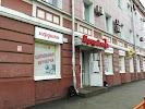 ПродаЛитъ, улица Тимирязева на фото Иркутска