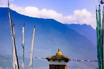 Tongsa Dzong, Trongsa, Bhutan