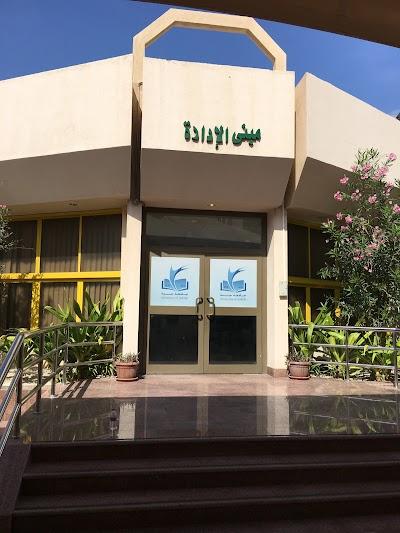 University Of Jeddah جامعة جدة Makkah 966 12 233 4444