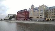 Центр фотографии имени братьев Люмьер, Якиманская набережная, дом 2, корпус 1 на фото Москвы