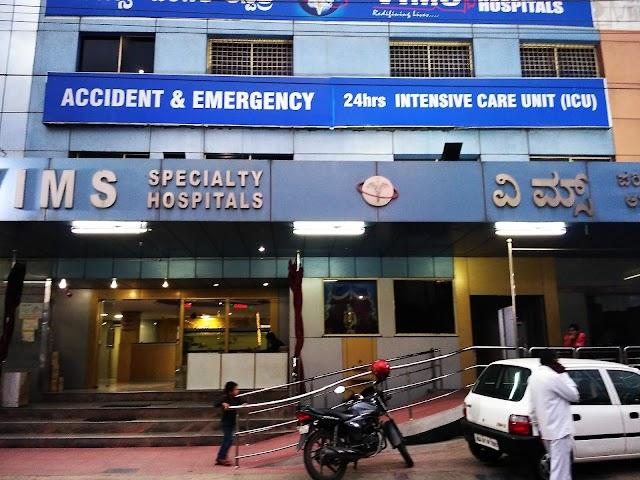VIMS Hospital, Marathahali