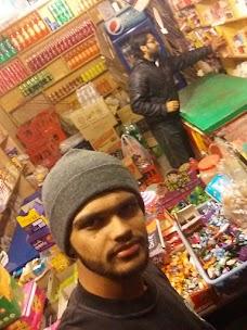 Hafiz Pan Shop lahore