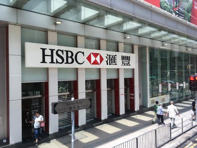 Hsbc Mong Kok Branch, Hsbc Premier Centre & Hsbc Business Centre