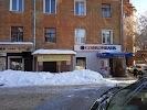 Уральский банк реконструкции и развития, улица Карла Маркса на фото Кирова
