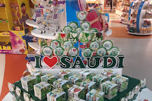 Panorama Mall, Riyadh, Saudi Arabia