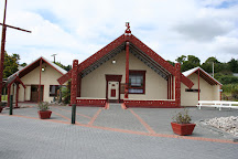 Whakarewarewa - The Living Maori Village, Rotorua, New Zealand
