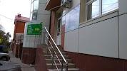 СДЭК, проспект Стачки на фото Ростова-на-Дону