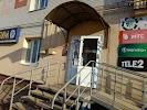 Рубль Бум, улица Ломоносова, дом 21 на фото Энгельса