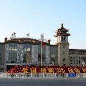 Станция метро  Beijing