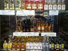 Магазин Бульбаш, Коммунистическая улица на фото Минска