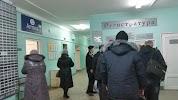 Тверской областной онкологический диспансер, улица Склизкова на фото Твери