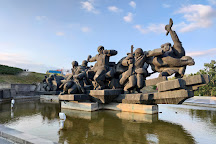 National Museum of the History of Ukraine in the Second World War, Kyiv (Kiev), Ukraine
