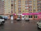 Магнит, Шекснинский проспект, дом 33 на фото Череповца