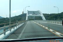 Omishima Bridge, Imabari, Japan