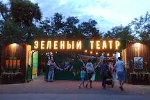 The Green Theater, Odessa, Ukraine