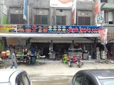 Moven Stay Guest House islamabad