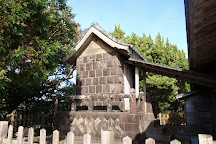 Ubai Homei Shrine, Hachijo-jima, Japan