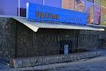 Optima, проспект Мира на фото Омска