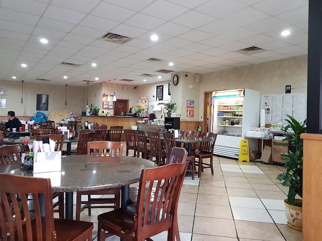 GiaGia Vietnamese Restaurant