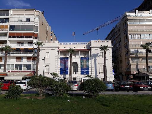 Arkas Art Center Izmir Destimap Destinations On Map