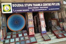 Boudha Stupa Thanka Center, Kathmandu, Nepal
