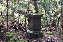 Kumano Kodo Fuden Pass, Mihama-cho, Japan